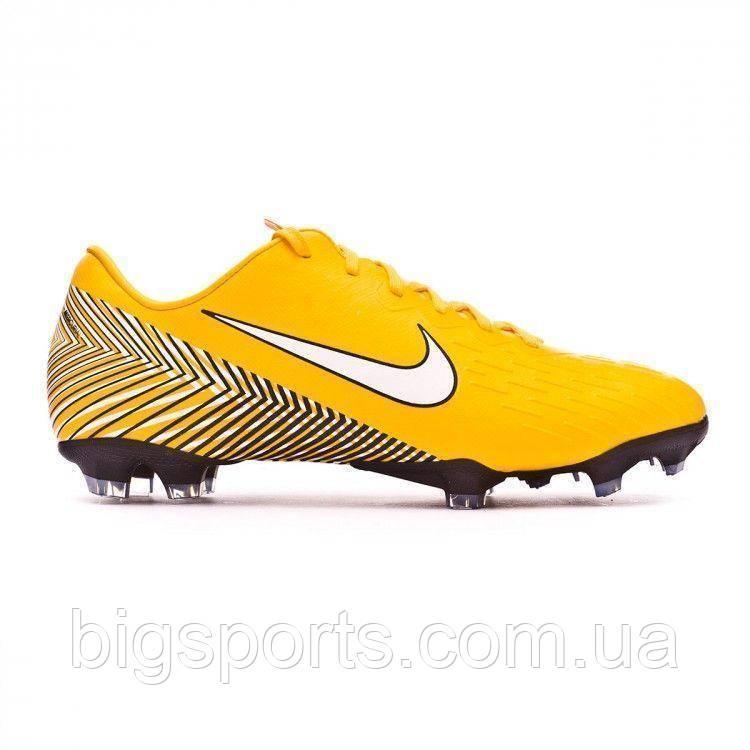 Бутсы футбольные дет. Nike Mercurial Vapor XII Elite Neymar FG Jr (арт. AR4091-710)