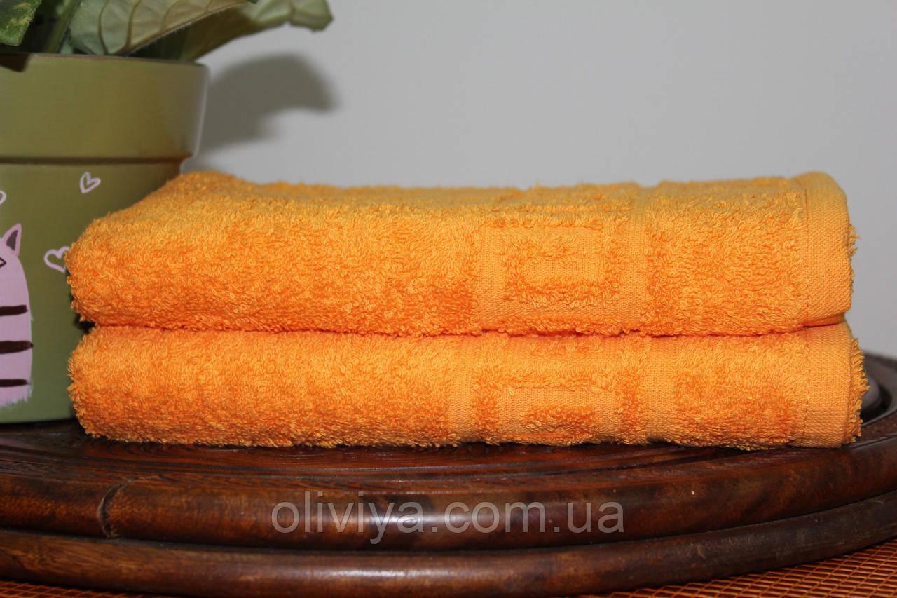 Полотенце для рук (оранжеве)