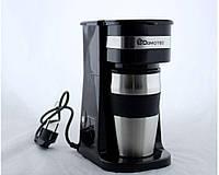 Капельная кофеварка Domotec с термостаканом Domotec 0709 220V Кофе с собой!