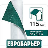 Евробарьер 115 Подкровельная Мембрана JUTA 75 м2, фото 2