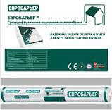 Евробарьер 115 Подкровельная Мембрана JUTA 75 м2, фото 3