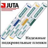 Евробарьер 115 Подкровельная Мембрана JUTA 75 м2, фото 6