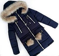 Детская зимняя куртка парка для девочек Маркиза синяя 134-164 рост