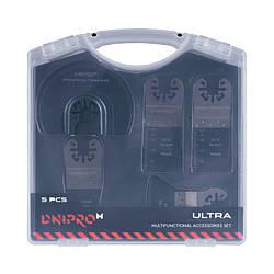 Набор насадок для многофункционального инструмента Dnipro-M ULTRA Cr-V, BIM (5 шт.)