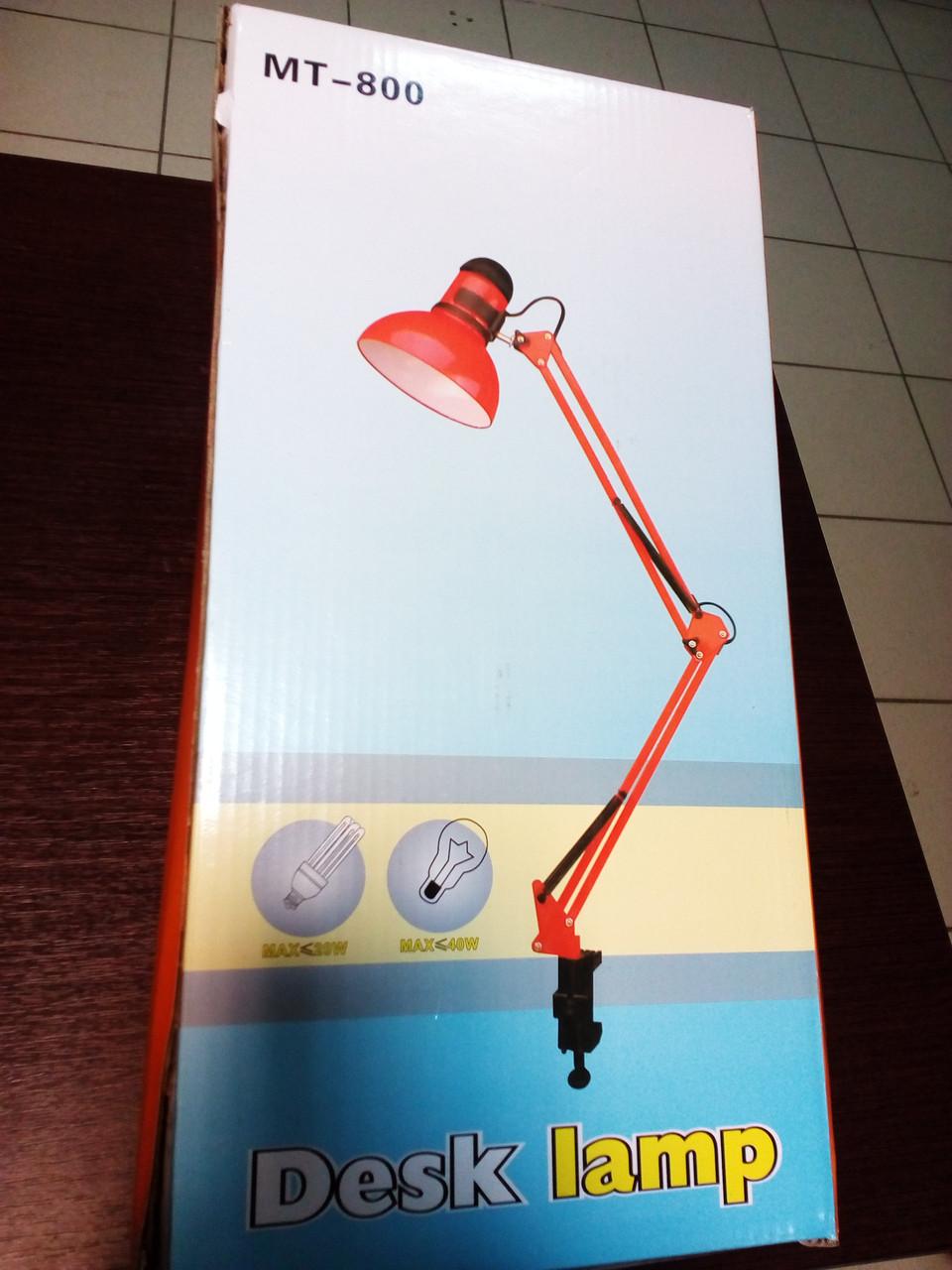 Настольная лампа Desk Lamp МТ-800 с прищепкой