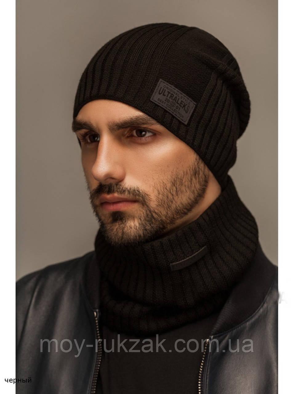 """Комплект шапка и шарф вязаная мужская """"Куба"""" черный 906052"""