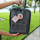 Стильный рюкзак, сумка Fjallraven Kanken Classic, канкен класик. Серый / 7108 Vsem, фото 4