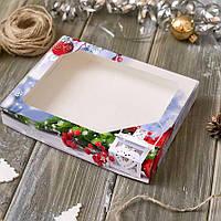 Коробка подарункова 3 см х 20 см х 15 см, Ліхтарик