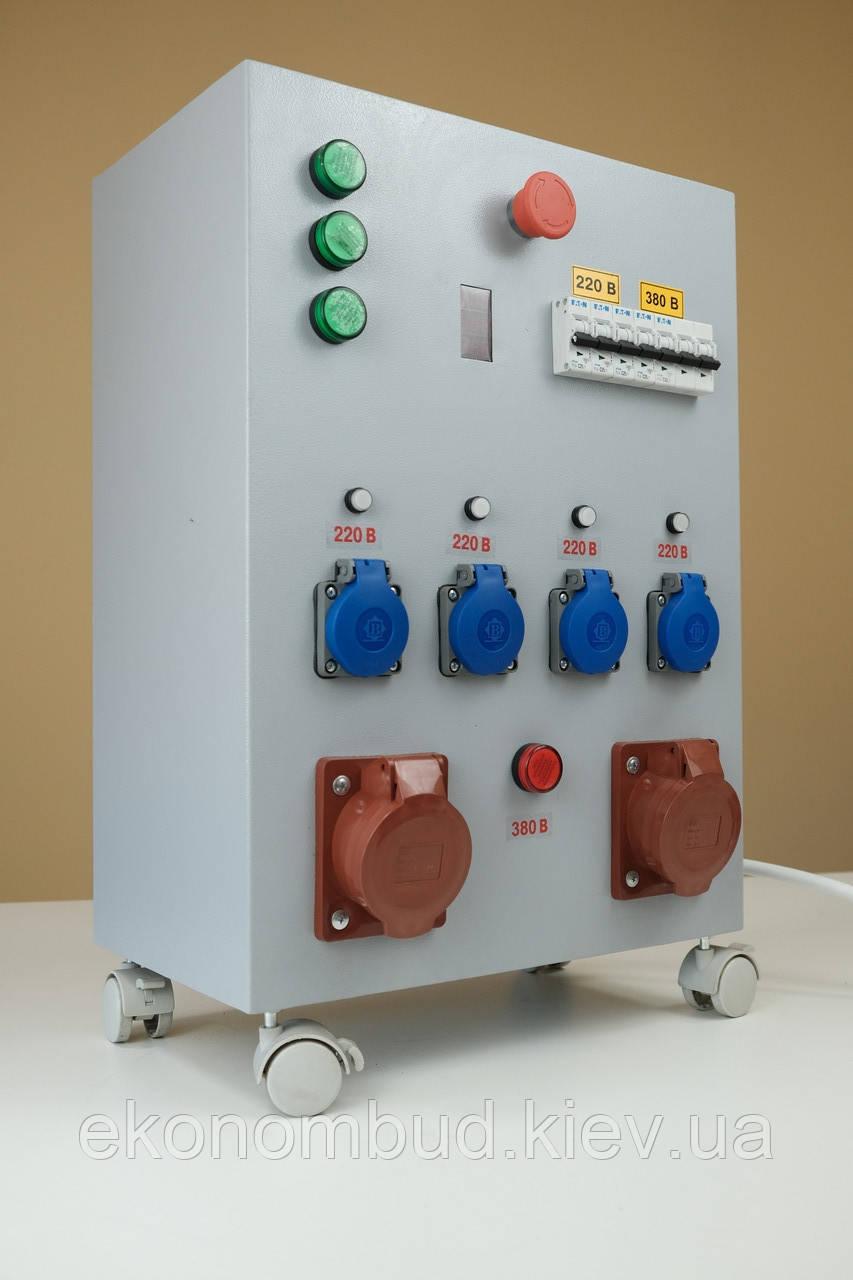 Електрический щиток ЕЩ-50