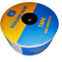 Лента Golden Rain 8mil/500м/20см/1.1л/ч; 1.3л/ч; 1.6л/ч