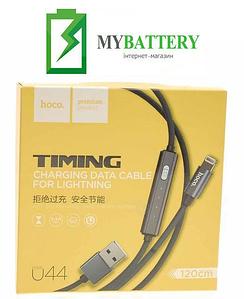USB кабель Hoco U44 Timing iPhone (1200mm), серый