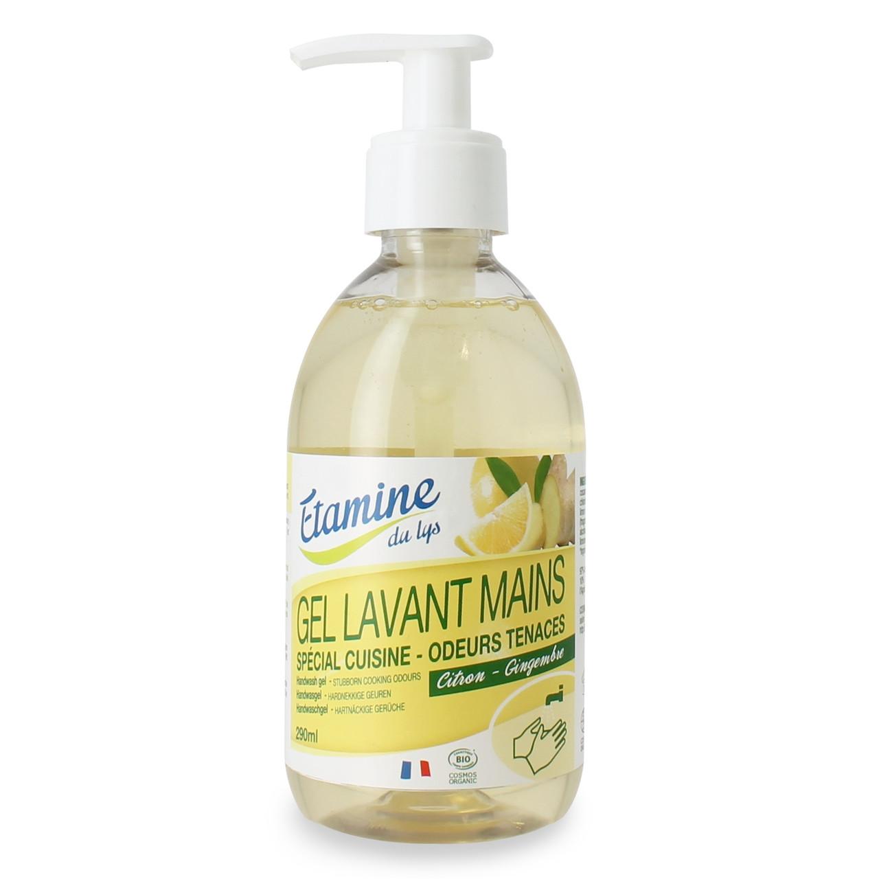 Гель для миття рук який усуває запахи після приготування їжі Etamine du Lys, 290 мл