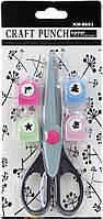 Ножницы  с фигурными лезвиями + 4 дырокола № KM-8603
