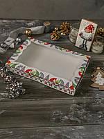 Коробка подарочная новогодняя / упаковка 10 шт 3 см х 30 см х 20 см, Гномы