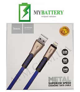 USB кабель Hoco U48 Superior Speed iPhone (1200mm), черный