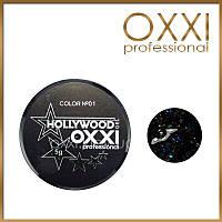 Гель для дизайна Oxxi Professional  HOLLYWOOD №01