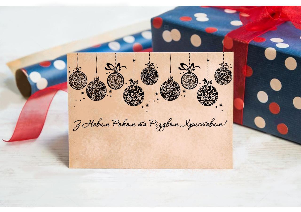 Открытка Новый год с конвертом модель 2
