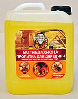 """Антипирен-антисептик для внутренних робот """"Огнебиощит"""" (красный) 5 л"""