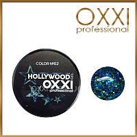 Гель для дизайна Oxxi Professional  HOLLYWOOD №02