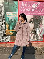 Шикарная лиловая норковая шуба люкс качества, фото 1
