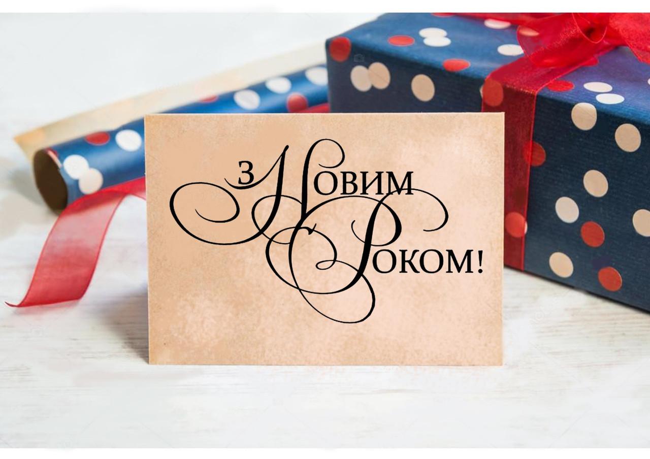 Открытка Новый год с конвертом модель 4