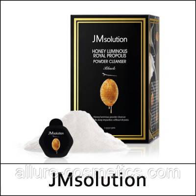 Энзимная пудра с прополисом JMsolution Honey Luminous Royal Propolis Powder Cleanser