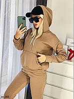 Женский стильный качественный спортивный костюм на флисе с капюшоном Разные цвета