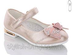 Детская обувь оптом. Детские праздничные туфли Солнце - Kimbo-o для девочек (рр. 27 по 31)