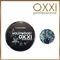 Гель для дизайна Oxxi Professional HOLLYWOOD №05