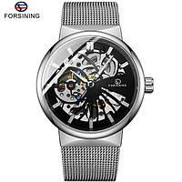 Мужские механические часы Forsining Leader Silver (№162G) Skeleton