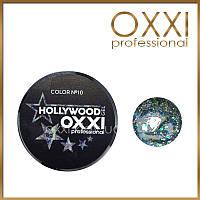 Гель для дизайна Oxxi Professional HOLLYWOOD №10