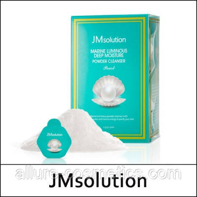 Энзимная пудра с жемчугом JMSolution Marine Luminous Pearl Deep Moisture Powder Cleanser Pearl