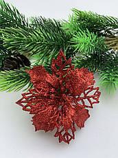 Новогоднее украшение. Пуансеттия новогодняя синяя (9 см), фото 2