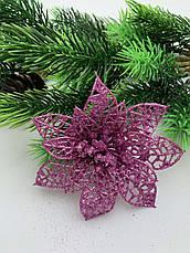 Новогоднее украшение. Пуансеттия новогодняя синяя (9 см), фото 3
