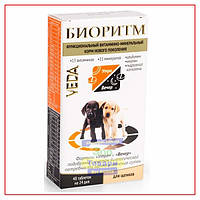 Биоритм для щенков, 48 табл. (VEDA)