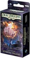 Настольная игра Hobby World Ужас Аркхэма. Карточная игра: Путь в Каркозу - Отголоски прошлого (Arkham Horror: The Card Game - Echoes of the Past: