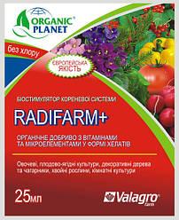 Биостимулятор Радифарм + 25 мл — для улучшения развития корневой системы