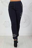 Тёплые женские спортивные штаны из трёхнит 48, 50, 52, 54, 56, 58