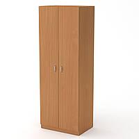 Шкаф-1 бук  (65х46х180 см)