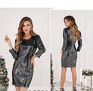 / Размер 42,44,46,48 / Женское блистательное, очаровательное и очень, очень нарядное платье 5200.19-Черный, фото 2
