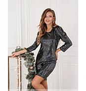 / Размер 42,44,46,48 / Женское блистательное, очаровательное и очень, очень нарядное платье 5200.19-Черный, фото 3