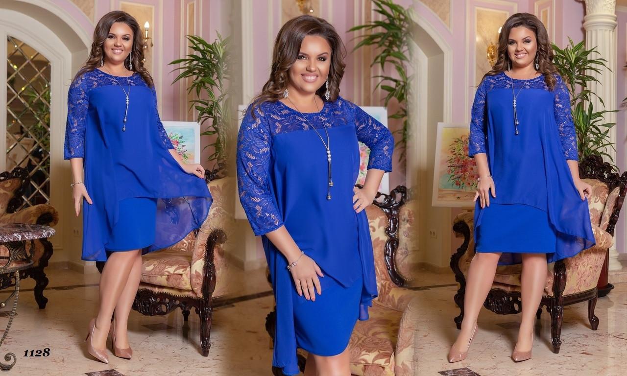 Коктейльное платье, креп-дайвинг, гипюр, шифон 48-50, 52-54, 56-58.