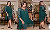 Коктейльное платье, креп-дайвинг, гипюр, шифон 48-50, 52-54, 56-58., фото 3