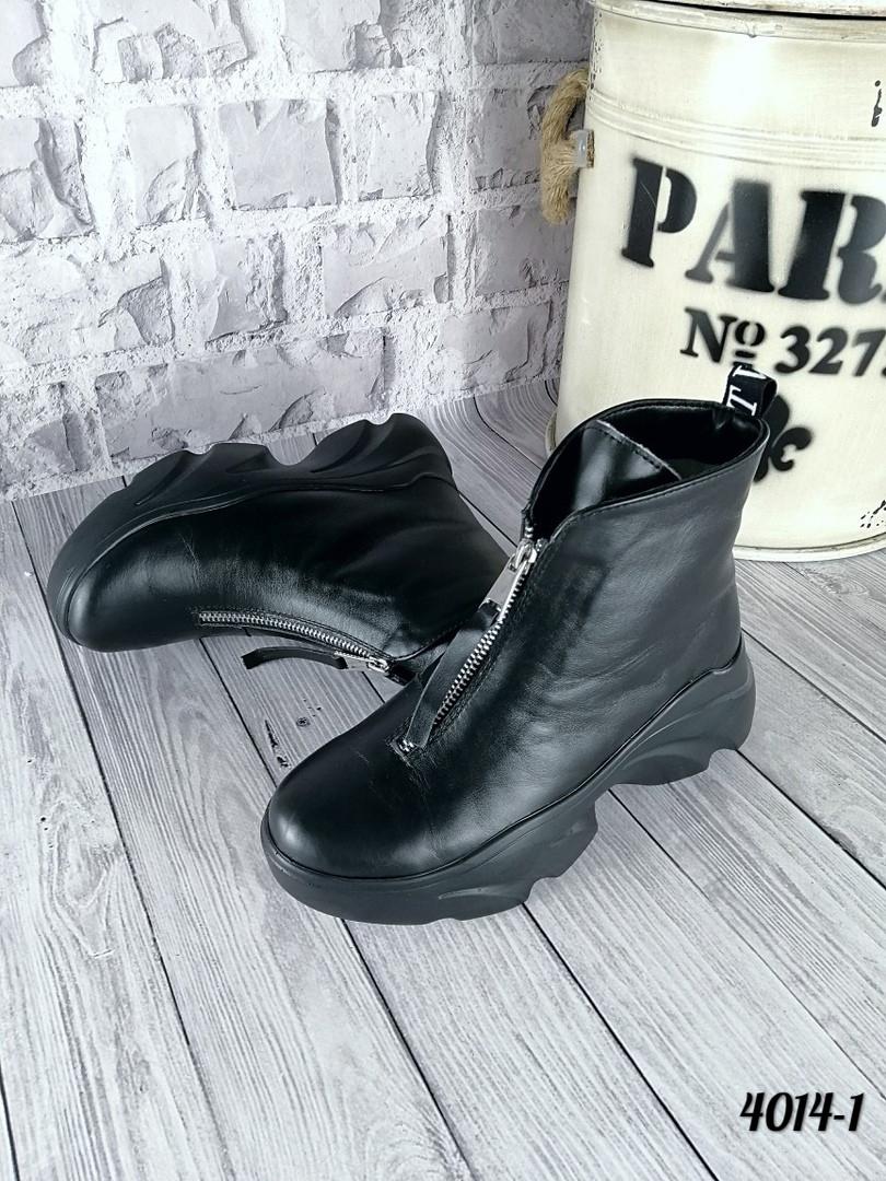 Женские зимние черные ботинки, из натуральной кожи 38  ПОСЛЕДНИЙ РАЗМЕР