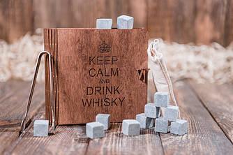 """Оригинальные стеатитовые камни для виски. 12 шт. в подарочном наборе """"Keep calm"""""""