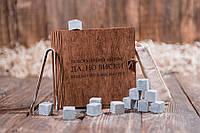 """Оригинальные стеатитовые камни для виски. 12 шт. в подарочном наборе """"Виски вращает мир"""""""