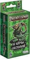 Настольная игра Hobby World Pathfinder: Настольная ролевая игра - Карты состояний. (Pathfinder Roleplaying Game: Conditions Cards) (1761)