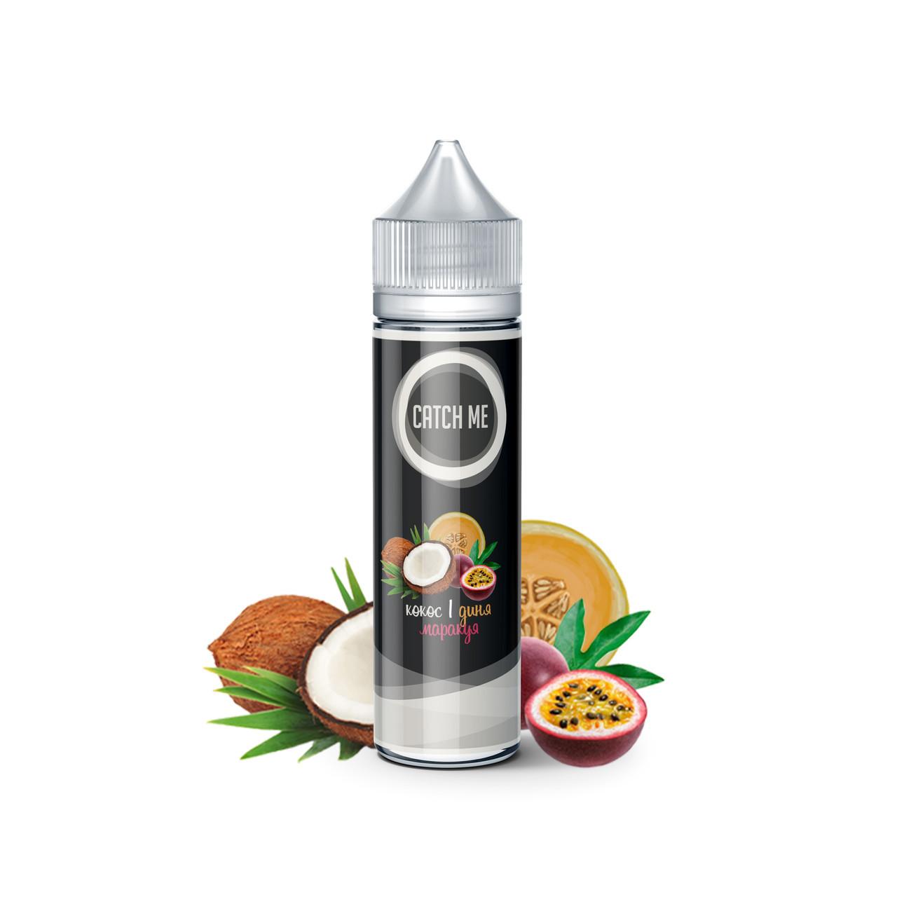 Жидкость для вейпа CATCH ME Кокос дыня и маракуя 60 мл 0 мг