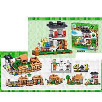 """Конструктор ql0501 (Аналог LegoMinecraft) """"Крепость""""296 деталей, фото 1"""