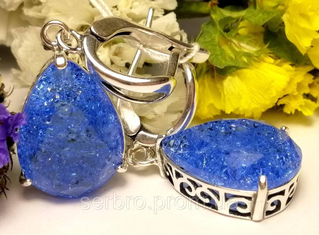 Срібні сережки з блакитного цирконом Агата